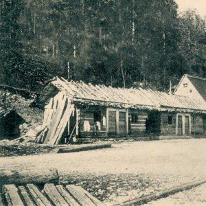 cimbrian house